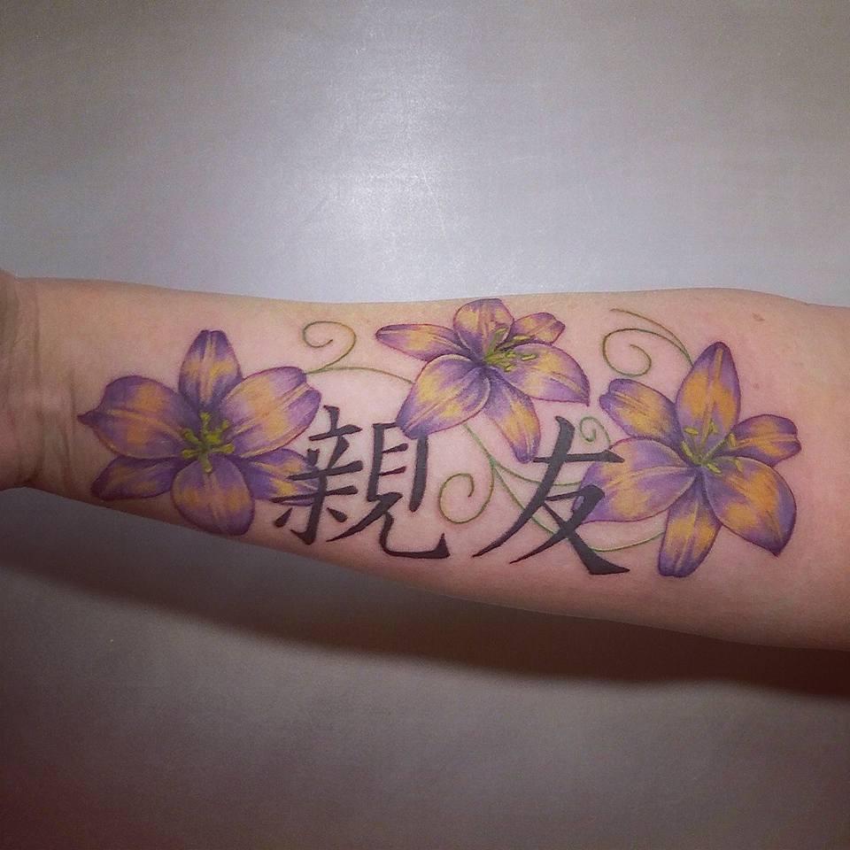 lilllies-and-kanji